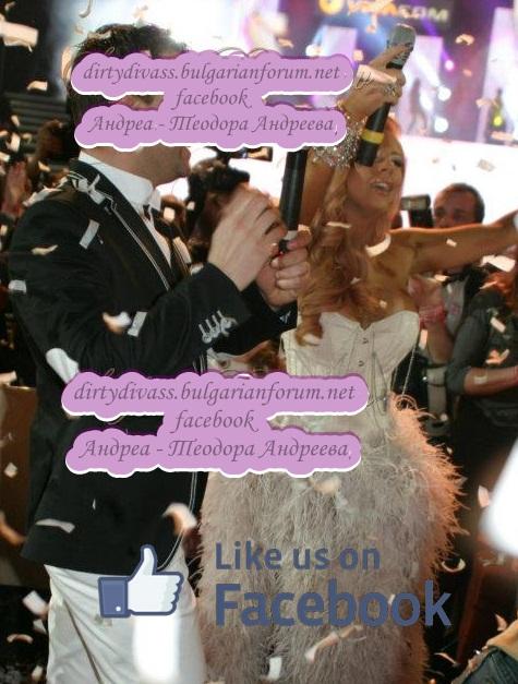 Годишни музикални награди на телевизия Планета за 2011 - Page 2 42348610