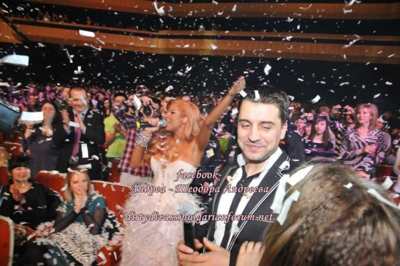 Годишни музикални награди на телевизия Планета за 2011 42348710
