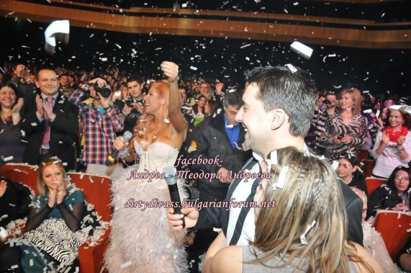 Годишни музикални награди на телевизия Планета за 2011 42378410