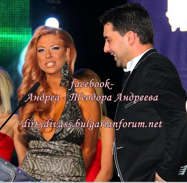 Годишни музикални награди на телевизия Планета за 2011 42398810