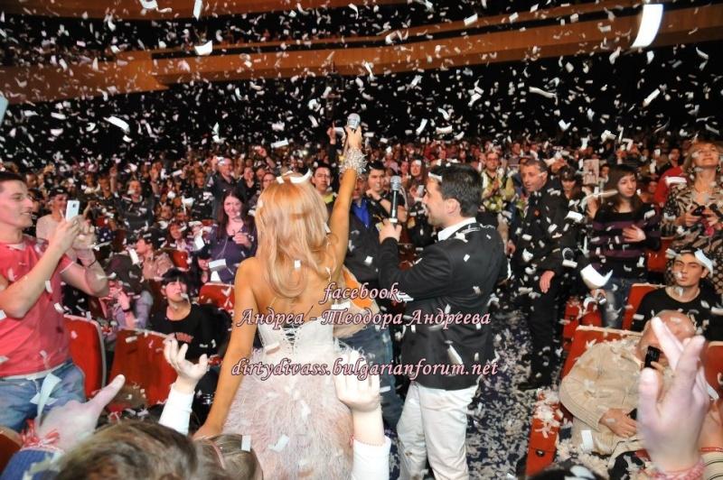 Годишни музикални награди на телевизия Планета за 2011 42490110