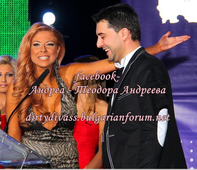 Годишни музикални награди на телевизия Планета за 2011 - Page 2 42812810