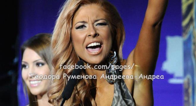 Годишни музикални награди на телевизия Планета за 2011 42861410