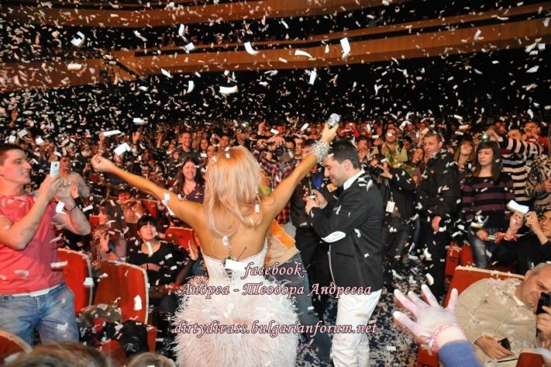 Годишни музикални награди на телевизия Планета за 2011 42871210