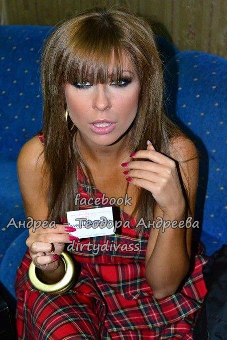 Фотогалерия на Андреа 3 - Page 4 42945610