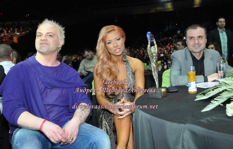 Годишни музикални награди на телевизия Планета за 2011 42981410