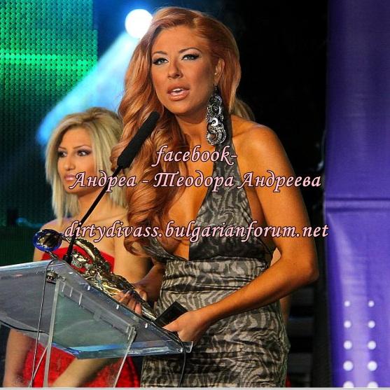 Годишни музикални награди на телевизия Планета за 2011 - Page 2 43009810