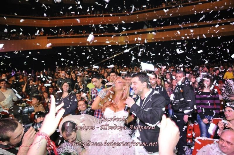 Годишни музикални награди на телевизия Планета за 2011 43130510