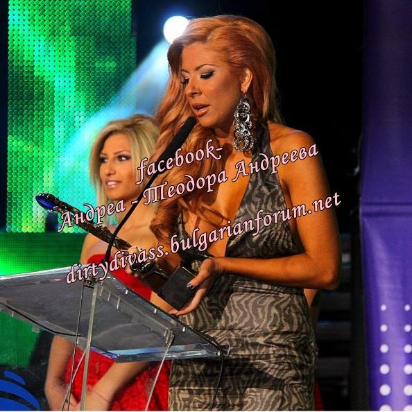 Годишни музикални награди на телевизия Планета за 2011 - Page 2 43141710