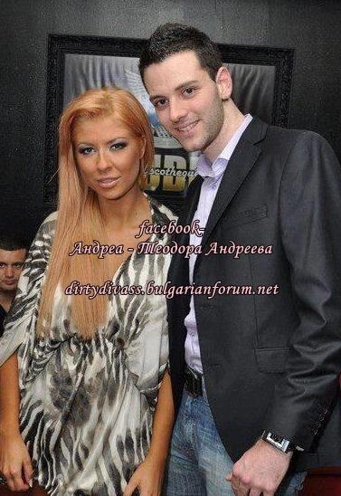 Фотогалерия на Андреа 4 - Page 3 53887411