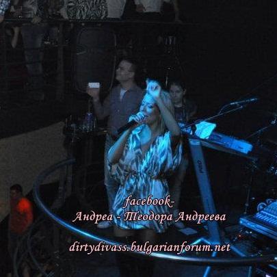 Фотогалерия на Андреа 4 - Page 3 53943410
