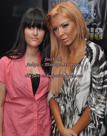 Фотогалерия на Андреа 4 - Page 3 53943411