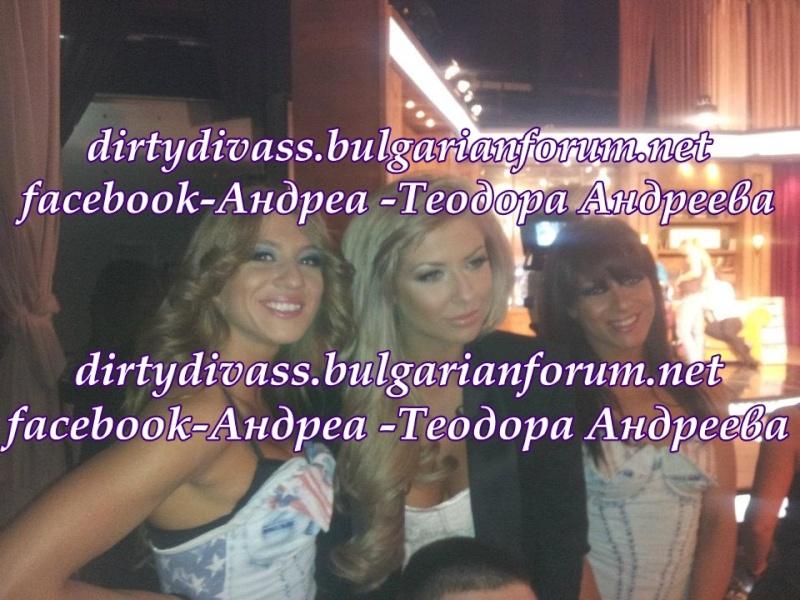 Фотогалерия на Андреа 4 - Page 14 53991110