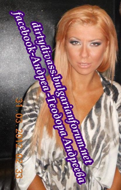 Фотогалерия на Андреа 4 - Page 14 54157410