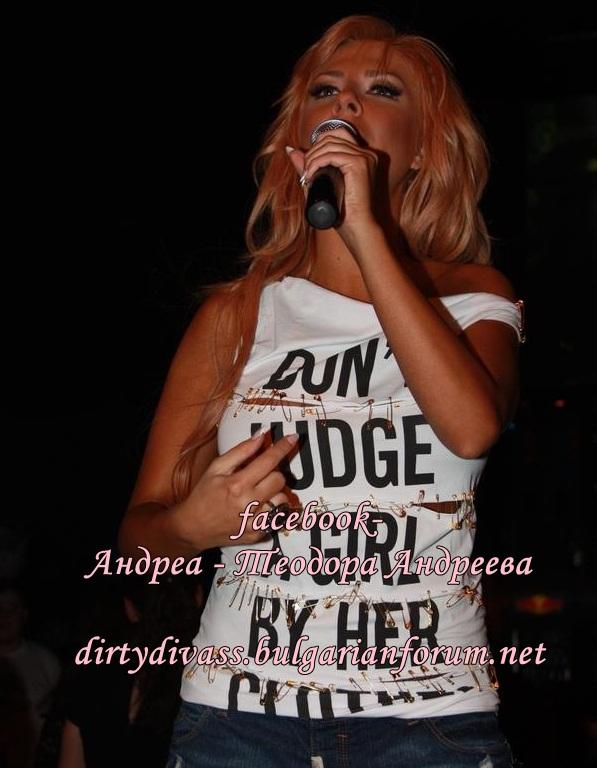Фотогалерия на Андреа 3 - Page 8 54277910