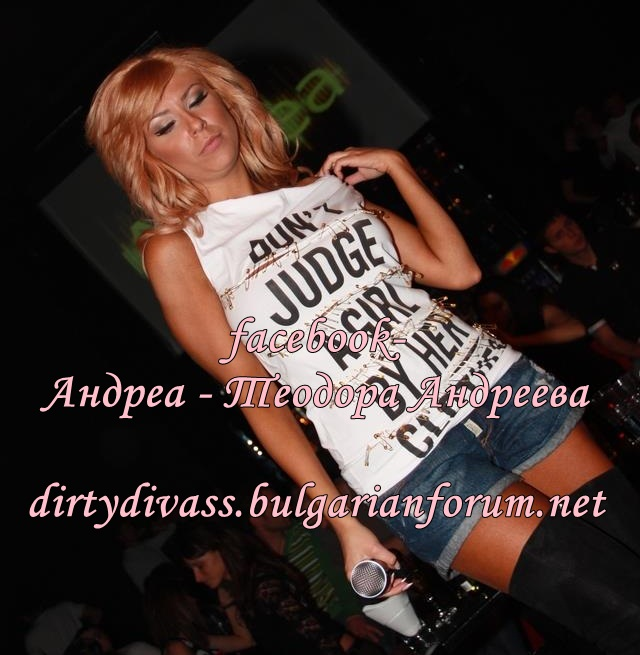 Фотогалерия на Андреа 3 - Page 8 54489011