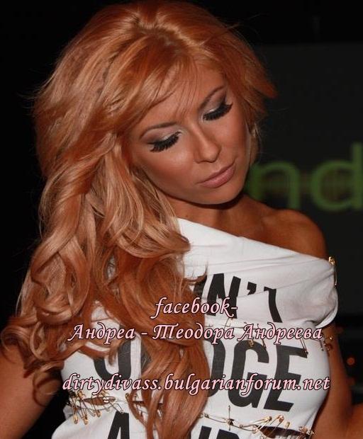 Фотогалерия на Андреа 3 - Page 8 54697810