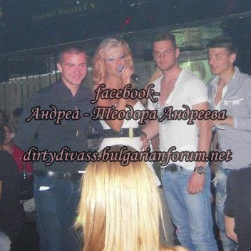 Фотогалерия на Андреа 4 - Page 6 54896710
