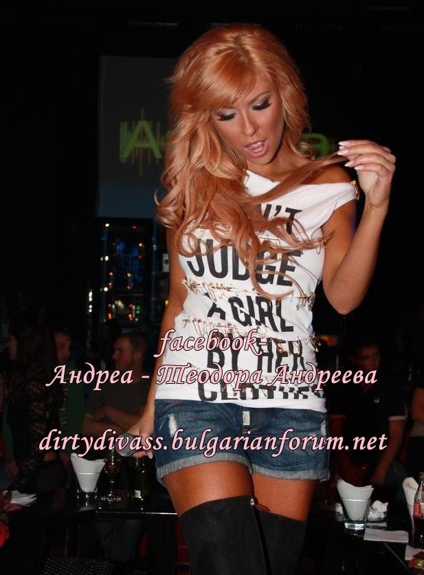 Фотогалерия на Андреа 3 - Page 8 54913910