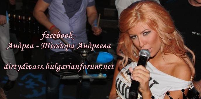 Фотогалерия на Андреа 3 - Page 8 55221310