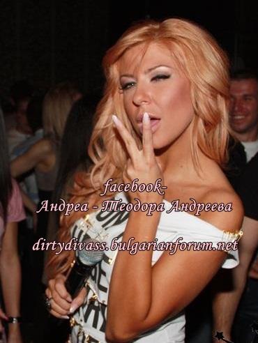 Фотогалерия на Андреа 3 - Page 8 55226910