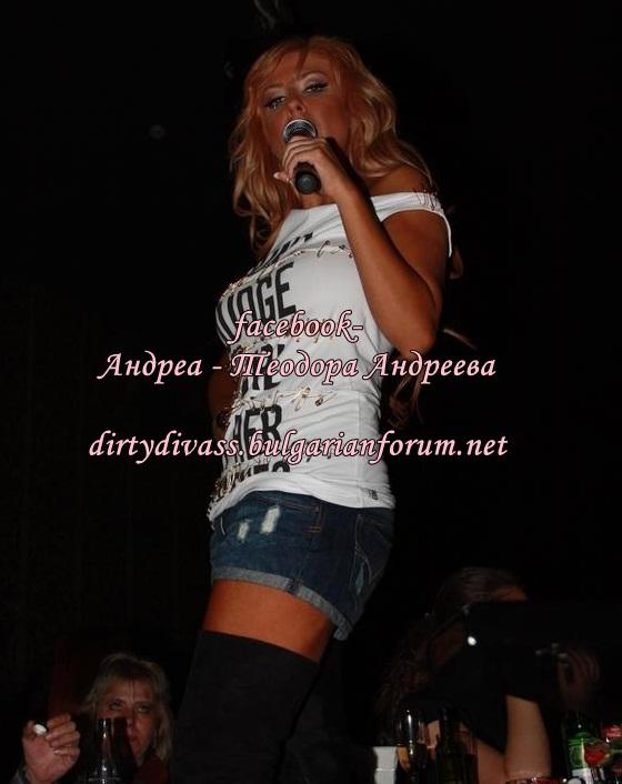 Фотогалерия на Андреа 3 - Page 9 55255610