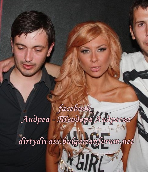 Фотогалерия на Андреа 3 - Page 9 55255611