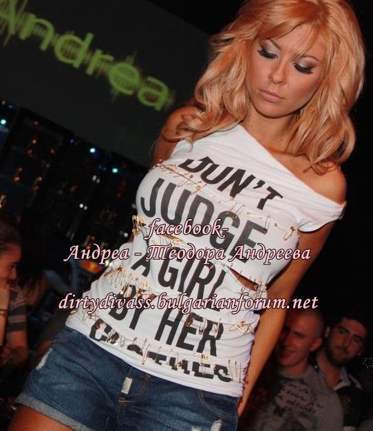 Фотогалерия на Андреа 3 - Page 9 56234310