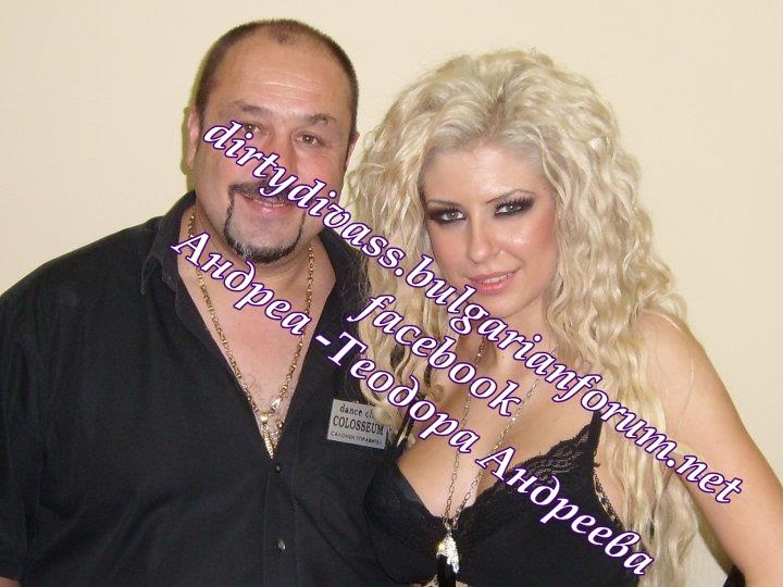 Фотогалерия на Андреа 4 - Page 13 56252810