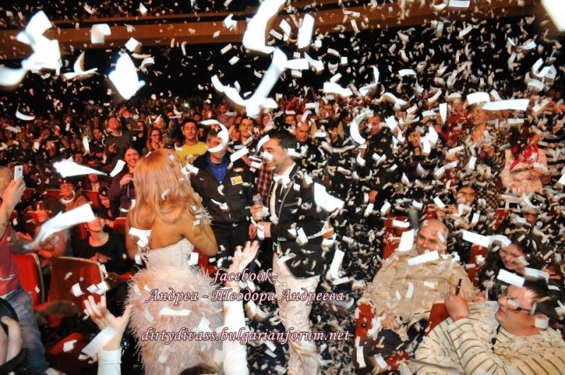 Годишни музикални награди на телевизия Планета за 2011 64734_10