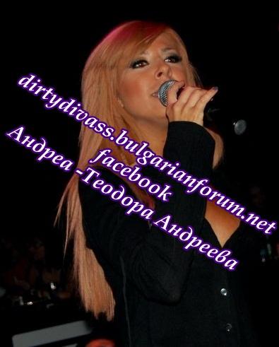 Фотогалерия на Андреа 4 - Page 16 Shocka23