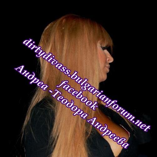 Фотогалерия на Андреа 4 - Page 16 Shocka31