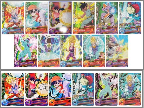 [Dragon Ball Heroes] Gpb10
