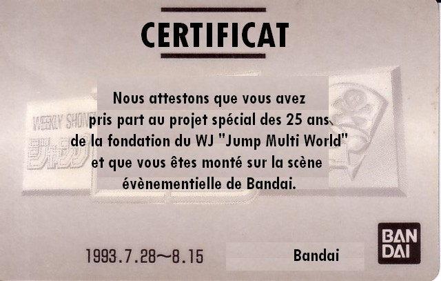 [Carte HS] Certificat Jump Multi World P2_cop10