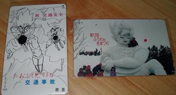 [Shintaaniki] Collection et co Sam_1721