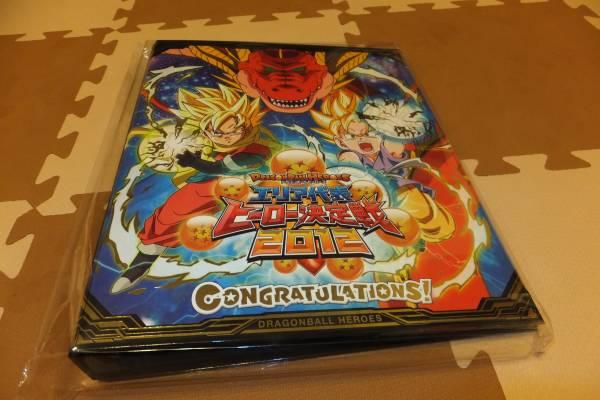 [Dragon Ball Heroes] Xxx46610