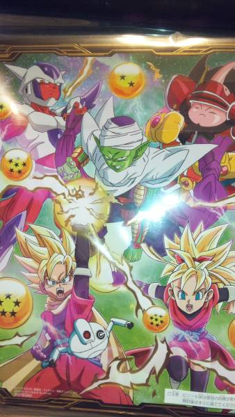 [Dragon Ball Heroes] Xxx46611