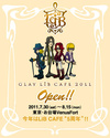 GLAY Official Home Page 13094810