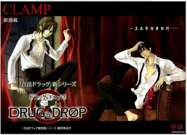 Prépublication Drug&Drop Chap0_10