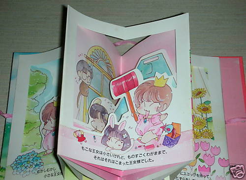 Livres illustrés de Clamp Mokona10