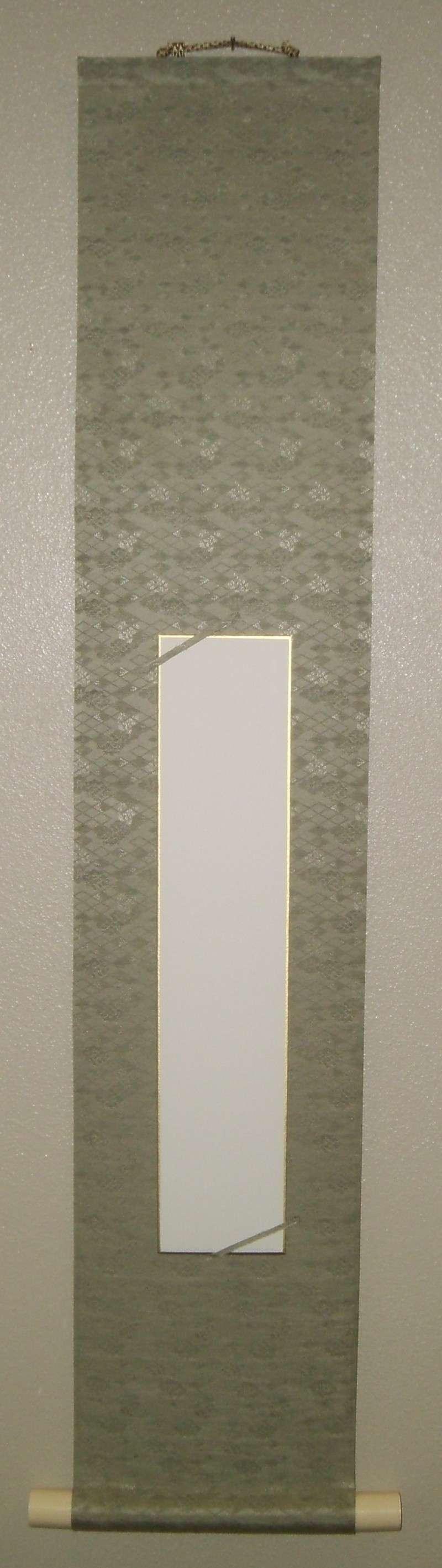 Tansaku Kake Bonsai Scroll Bonsai10
