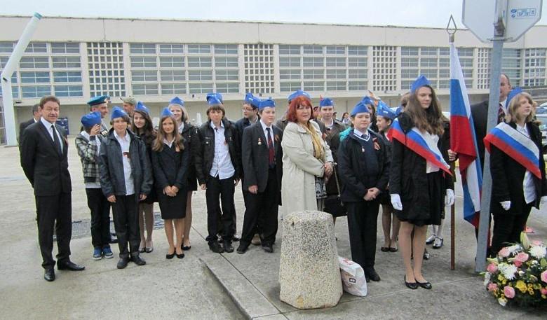 70ème anniversaire de l'arrivée du Normandie en URSS 0211