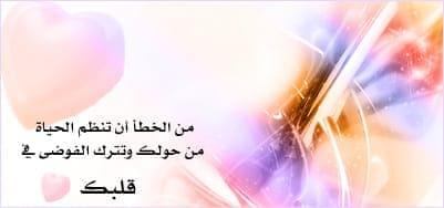 سنريهم آياتنا - آلية الشم عند الانسان - د. محمد راتب النابلسي 6f505210