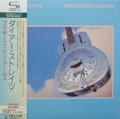 Stampe cd Giapponesi Brothe11