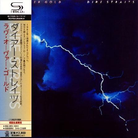 Stampe cd Giapponesi Love_o12