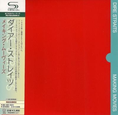 Stampe cd Giapponesi Making11