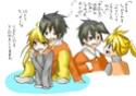 AmberShipping (Gold x Yellow) 517
