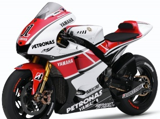 Idées déco Yamaha11