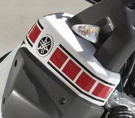 Idées déco Yamaha12