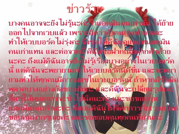 AniMe MiKu Sad_mi11